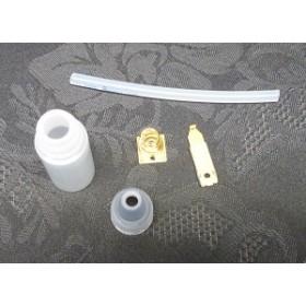 REOS MODS - Reo Grand repair kit adjustable 510